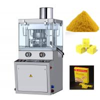 Quality Automatic Beef Chicken Bouillon Powder Press Machine For Foods Industry wholesale