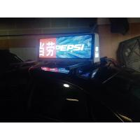 Quality 3G 4G Taxi Roof Led Display / Led Screen For Taxi Top Sign Advertising 25 kg wholesale