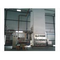 Quality Oxygen Cryogenic Air Separation Plant 550 m³ / hour , Industrial N2 Gas Generator wholesale