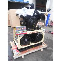 Quality Stationary Lubricated 15KW Air Booster Compressor Piston Type 10bar - 30bar wholesale