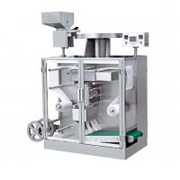 Quality Automatic Double Aluminum Paper Striping Packing Machine For Capsule Pill Candy wholesale