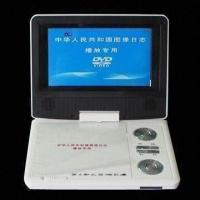 Buy cheap 7.0-inch High-definition DVD Player with AV-in/AV-out Function and Infrared Remote Controller from wholesalers