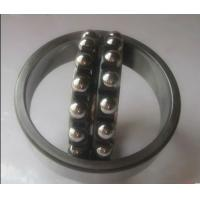 Quality Carbon Steel Self Aligning Ball Bearings wholesale