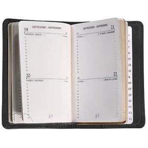 Quality Organiser Diary 2012 wholesale