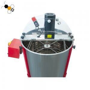 Quality 4 Frames 60cm Height 140W 220V Honey Centrifuge Machine wholesale