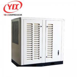 Quality 10 Bar 2.1m3 Per Min Screw Air Compressor Provide Long Term Technical Assistance wholesale