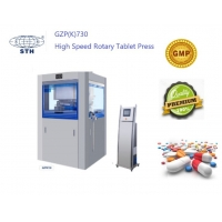 Quality Rotary Pharmaceutical Automatic Tablet Press Machine High Speed wholesale