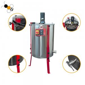 Quality SS201 42cm*26cm Basket 4 Frame Electric Honey Extractor wholesale