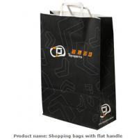 Quality Sports wear packing tote bags, Shoe-box packing paper bags, Printed costume bagS, Paper carry bags, Offset printing bagS wholesale