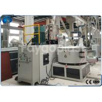 Quality High Speed Plastic Mixing Machine , Industrial PVC Raw Material Powder Mixer wholesale