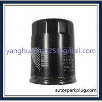 Quality Separator 90915-10004 15601-76008-71 90080-91220 90915-03004 Oil Filter For Toyota wholesale