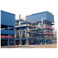 Quality Natural Gas Hydrogen Gas Plant 50-50000Nm3/H Capacity Easy Operation wholesale
