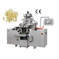 Quality Gmp Soft Gelatin Encapsulation Production Line For Softgel Capsules High Production Speed wholesale