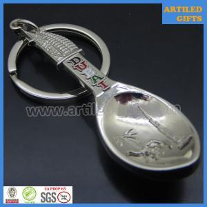 Quality Factory direct sale tourist souvenir gift DUBAI Burj Al Arab metal keychain opener wholesale