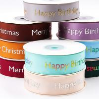 Quality Colorful Fabric Christmas Ribbon Custom Printed Logo 100% Polyester Material wholesale