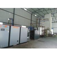 Quality Skid Mounted Cryogenic Air Gas Separation Plant , Nitrogen Production Plant / Equipment wholesale