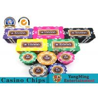 Quality Smooth Surface 13.5g 14 G ABS Clay Poker Chip Set Yangming / Poker Plaques Set wholesale
