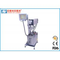 Buy cheap Textile Laser Printing Machine , Leather Embossing Machine Printer from wholesalers