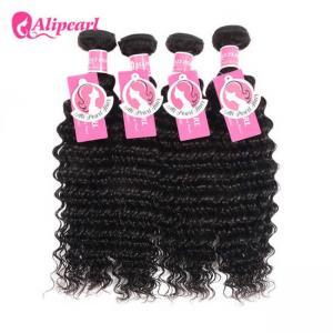 Quality Brazilian Virgin Remy Hair 4 Bundles Deep Wave , 8A Curly Hair Bundle Deals wholesale
