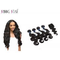 Quality 4 Bundles Unprocessed Remy Hair Extensions Weave With Closure No Bad Smell wholesale