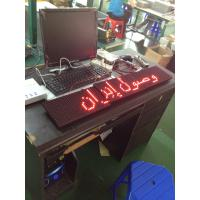 Quality Single Color Programmable Bus Moving Message LED Sign , P16 Red Commercial Led Display wholesale