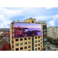 Quality P8 P10 high quality high brightness waterproof full color outdoor advertising led screen wholesale