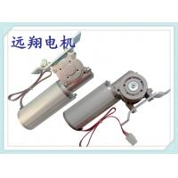 Quality Heavy Duty Low Noise Sliding Glass Door Motor Brushless Safety Automatic Stop wholesale