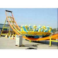 22 Seats Flying UFO Rides CE Certification Electric Powered Roller Coaster Type