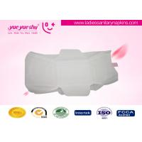 Quality Disposable High Grade Sanitary Napkin Ladies Use Pure Cotton Surface Type wholesale