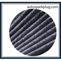 Quality Auto Parts Cabin Filter 68116-34000 for Ssangyong wholesale