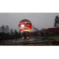 Quality Advertisement P5 P6 Smd Globe Led Display Curved Ball Customized Diameter wholesale