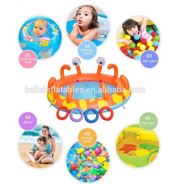 Ocean-ball-pool-children-s-inflatable-swimming-pool-baby-play-thickening-fishing-swimming-pool-children-swimming (3)