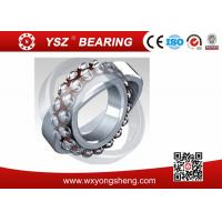 Quality Brass Cage Self Aligning Ball Bearings wholesale