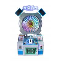 Quality Shopping Mall Lottery Redemption Game Machine Upright 96cm×80cm×192cm wholesale