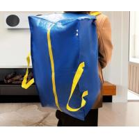 Quality Waterproof Large Luggage Garment Bag PP Polypropylene Moving Bag Portable Storage Woven Carry Duffle Bag With Zipper wholesale