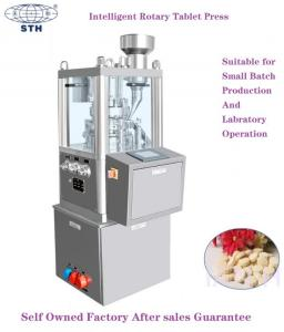 Quality Laboratories Intelligent Rotary Tablet Press Pill Compression Machine wholesale