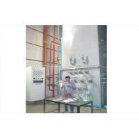Quality Medical Industrial Oxygen Plant , Pure Cryogenic Oxygen Plant wholesale