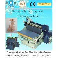 Quality Big Pressure Corrugated Board Die Cutting And Creasing Machine With Low Noise wholesale