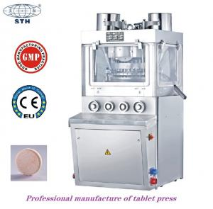 Quality Fully Closed Rotary Tablet Press Machine 5.5KW For Chemistry Foodstuff wholesale
