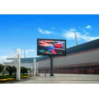 Quality Iron Full Color Video Curved Led Display Screen 5000K P20 2R1G1B IP65 220V / 50Hz wholesale