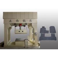 Quality Car Interior Carpet Auto Hydraulic Press H Frame With Heating Function wholesale