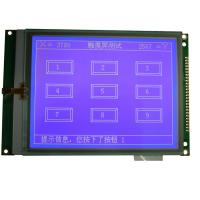 "Quality 5.7"" Graphic LCD Display Module , Industrial Control Equipment Dot Matrix LCD Module wholesale"