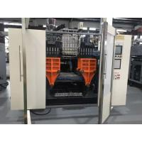 Quality Single Station Extrusion Blow Molding Machine For PE Disinfectant Bottles wholesale