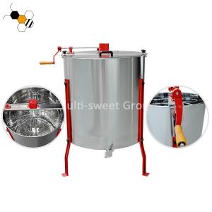 Quality Centrifugal 68cm Diameter 6 Frame Radial Manual Honey Extractor wholesale