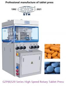 Quality Double Side Rotary High Speed Tablet Press 100KN For Pharmaceuticals wholesale