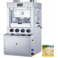 Quality Foods Automatic Tablet Powder Press Machine , Stainless Candy Milk Maker wholesale