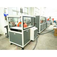 Buy cheap High Polymer Single Screw PMMA Plastic Extruder Machine from wholesalers
