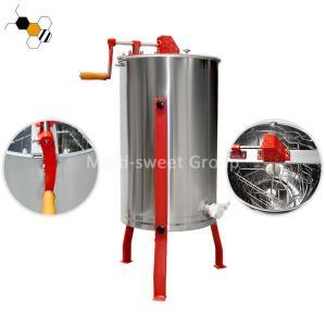 Quality Centrifuge For Honey 3 Frames Manual Honey Extractor wholesale
