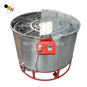 Quality 110kg Double Beam Structure 72 Frames Bee Honey Spinner Extractor wholesale