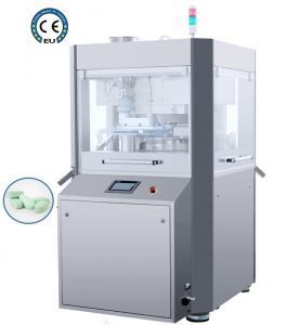 Quality Stainless Steel Turret Auto Feeding High Speed Powder Pressing Machine 25mm wholesale